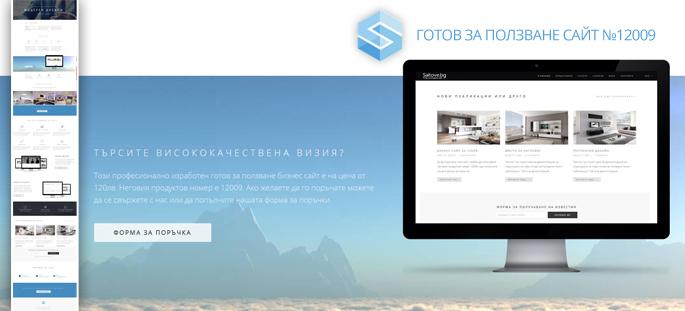 Евтин бизнес сайт